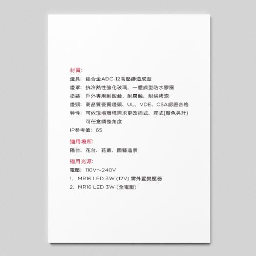 連接至【彩渝庭園燈飾】專屬網站